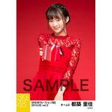 SKE48 2019年2月度 net shop限定個別生写真5枚セットvol.2 都築里佳