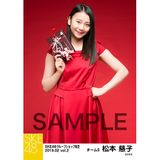 SKE48 2019年2月度 net shop限定個別生写真5枚セットvol.2 松本慈子
