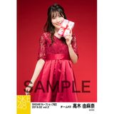 SKE48 2019年2月度 net shop限定個別生写真5枚セットvol.2 高木由麻奈
