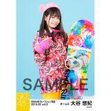 SKE48 2019年2月度 net shop限定個別生写真5枚セットvol.3 大谷悠妃