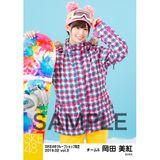SKE48 2019年2月度 net shop限定個別生写真5枚セットvol.3 岡田美紅