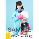 SKE48 2019年2月度 net shop限定個別生写真5枚セットvol.3 北川愛乃