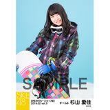 SKE48 2019年2月度 net shop限定個別生写真5枚セットvol.3 杉山愛佳