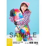 SKE48 2019年2月度 net shop限定個別生写真5枚セットvol.3 都築里佳