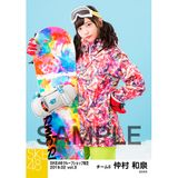 SKE48 2019年2月度 net shop限定個別生写真5枚セットvol.3 仲村和泉