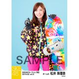 SKE48 2019年2月度 net shop限定個別生写真5枚セットvol.3 松井珠理奈