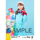 SKE48 2019年2月度 net shop限定個別生写真5枚セットvol.3 内山命