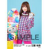 SKE48 2019年2月度 net shop限定個別生写真5枚セットvol.3 江籠裕奈