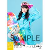SKE48 2019年2月度 net shop限定個別生写真5枚セットvol.3 大芝りんか