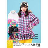 SKE48 2019年2月度 net shop限定個別生写真5枚セットvol.3 太田彩夏