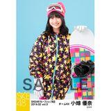 SKE48 2019年2月度 net shop限定個別生写真5枚セットvol.3 小畑優奈