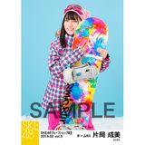 SKE48 2019年2月度 net shop限定個別生写真5枚セットvol.3 片岡成美