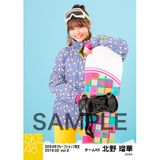 SKE48 2019年2月度 net shop限定個別生写真5枚セットvol.3 北野瑠華