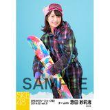 SKE48 2019年2月度 net shop限定個別生写真5枚セットvol.3 惣田紗莉渚
