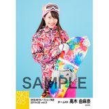 SKE48 2019年2月度 net shop限定個別生写真5枚セットvol.3 高木由麻奈