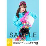 SKE48 2019年2月度 net shop限定個別生写真5枚セットvol.3 高柳明音