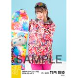 SKE48 2019年2月度 net shop限定個別生写真5枚セットvol.3 竹内彩姫