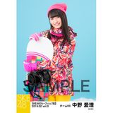 SKE48 2019年2月度 net shop限定個別生写真5枚セットvol.3 中野愛理