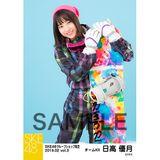 SKE48 2019年2月度 net shop限定個別生写真5枚セットvol.3 日高優月