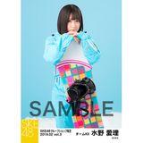 SKE48 2019年2月度 net shop限定個別生写真5枚セットvol.3 水野愛理