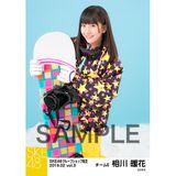SKE48 2019年2月度 net shop限定個別生写真5枚セットvol.3 相川暖花