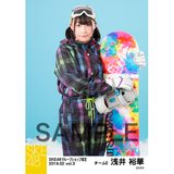 SKE48 2019年2月度 net shop限定個別生写真5枚セットvol.3 浅井裕華