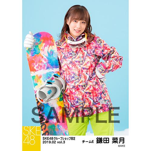 SKE48 2019年2月度 net shop限定個別生写真5枚セットvol.3 鎌田菜月