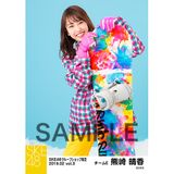 SKE48 2019年2月度 net shop限定個別生写真5枚セットvol.3 熊崎晴香