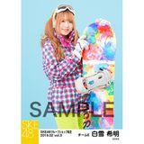 SKE48 2019年2月度 net shop限定個別生写真5枚セットvol.3 白雪希明