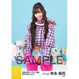 SKE48 2019年2月度 net shop限定個別生写真5枚セットvol.3 末永桜花