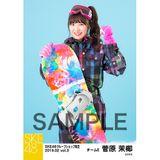 SKE48 2019年2月度 net shop限定個別生写真5枚セットvol.3 菅原茉椰
