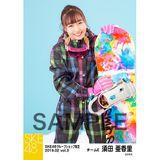 SKE48 2019年2月度 net shop限定個別生写真5枚セットvol.3 須田亜香里