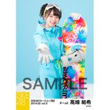 SKE48 2019年2月度 net shop限定個別生写真5枚セットvol.3 髙畑結希