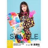 SKE48 2019年2月度 net shop限定個別生写真5枚セットvol.3 谷真理佳