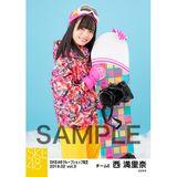 SKE48 2019年2月度 net shop限定個別生写真5枚セットvol.3 西満里奈