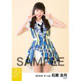 SKE48 2019年2月度 個別生写真5枚セット 石黒友月