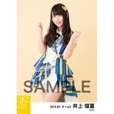 SKE48 2019年2月度 個別生写真5枚セット 井上瑠夏