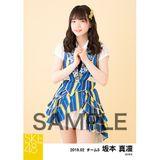 SKE48 2019年2月度 個別生写真5枚セット 坂本真凛