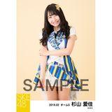 SKE48 2019年2月度 個別生写真5枚セット 杉山愛佳