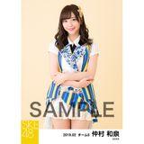 SKE48 2019年2月度 個別生写真5枚セット 仲村和泉