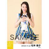 SKE48 2019年2月度 個別生写真5枚セット 松本慈子