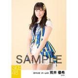 SKE48 2019年2月度 個別生写真5枚セット 荒井優希