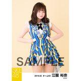 SKE48 2019年2月度 個別生写真5枚セット 江籠裕奈