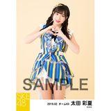 SKE48 2019年2月度 個別生写真5枚セット 太田彩夏
