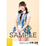 SKE48 2019年2月度 個別生写真5枚セット 片岡成美
