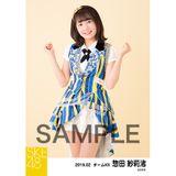 SKE48 2019年2月度 個別生写真5枚セット 惣田紗莉渚