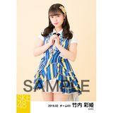 SKE48 2019年2月度 個別生写真5枚セット 竹内彩姫
