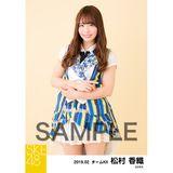 SKE48 2019年2月度 個別生写真5枚セット 松村香織