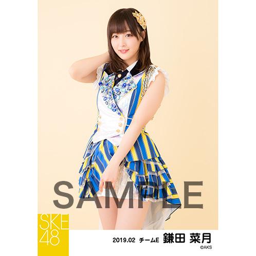 SKE48 2019年2月度 個別生写真5枚セット 鎌田菜月