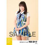 SKE48 2019年2月度 個別生写真5枚セット 斉藤真木子